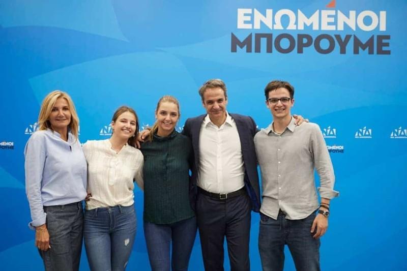 Μαρέβα Μητσοτάκη: Το look που επέλεξε να φορέσει την βραδιά των εκλογών!