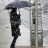 """Χαλάει ο καιρός κι άλλο την Κυριακή! Χιονοπτώσεις και βροχές! Σε ποιες περιοχές θα """"χτυπήσει"""" η κακοκαιρία;"""