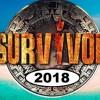 Survivor 2: Aυτή η ομάδα κέρδισε το μικρό αγώνισμα επάθλου! Πανηγυρική επιβεβαίωση του Youweekly.gr!