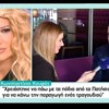 Για πρώτη φορά! Ο Κωνσταντίνος Κουφός μιλά ανοιχτά για την καταγωγή του! «Είμαι από...»