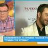 """Γιώργος Αγγελόπουλος: """"Το βραβείο της γυναίκας της χρονιάς το δίνω στην Παναγία"""" (Βίντεο)"""