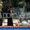 Ράγισαν καρδιές στο μνημόσυνο του Στάθη Ψάλτη! Βίντεο ντοκουμέντο από το κοιμητήριο Ζωγράφου!