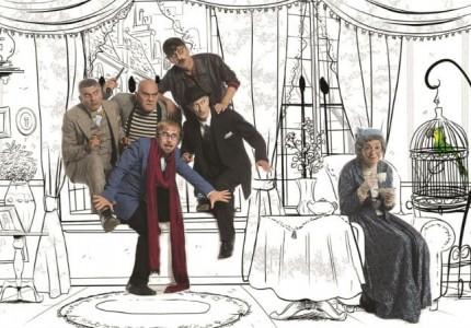 Συμμορία των 5: Δεν έλειπε κανείς από την επίσημη πρεμιέρα της μαύρης κωμωδίας! Λαμπερές παρουσίες και τρελά γέλια...