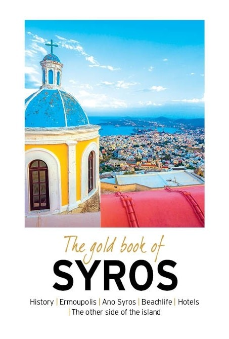 The Gold Book of Syros