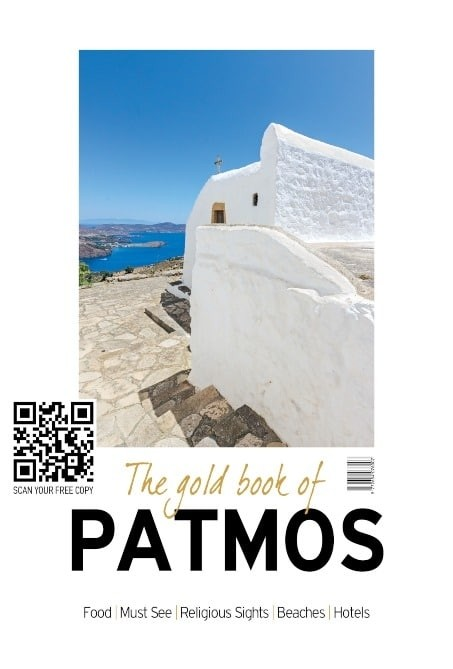 The Gold Book Of Patmos
