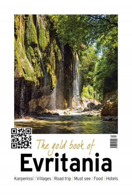 The Gold Book of Evritania