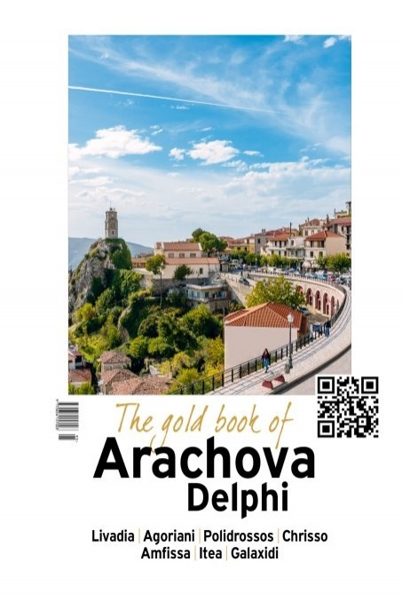 The Gold Book of Arachova
