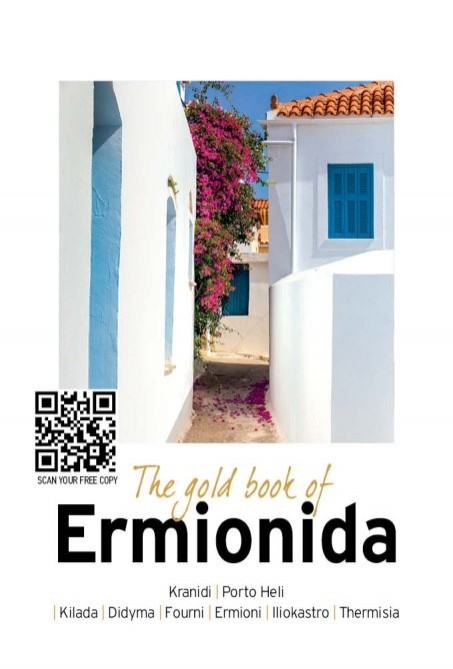 The Gold Book of Ermionida