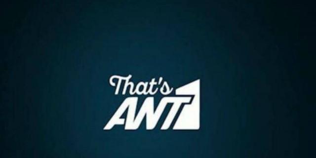 Έκτακτη ανακοίνωση από τον Ant1