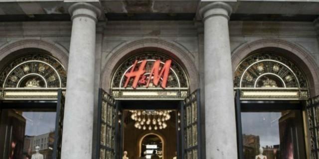 Προσφορά «φωτιά» στα H&M - Παντελόνι jogger με 5,99