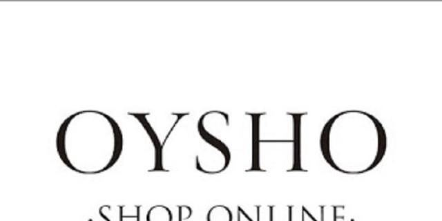 Σετ 5 σλιπάκια στα Oysho με 15,99 ευρώ