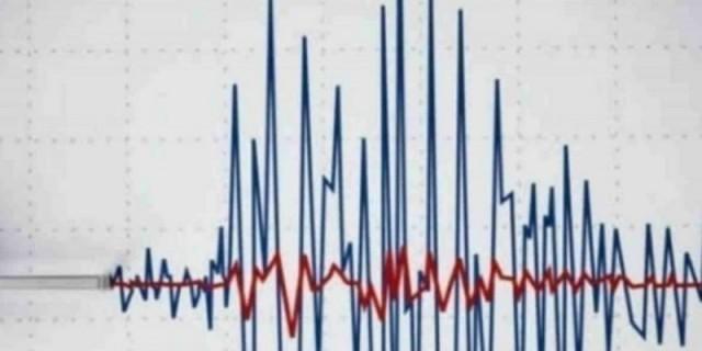 Σεισμός στην Χαλκίδα - Έγινε αισθητός και στην Αττική