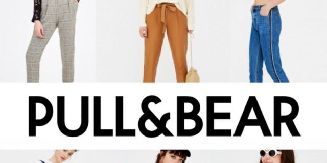 Για all day εμφανίσεις η STAR WARS μπλούζα με διαστημόπλοια στα Pull&Bear