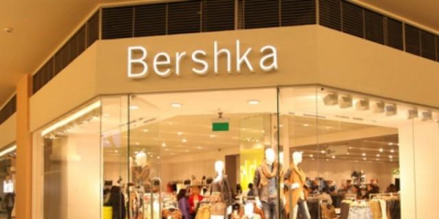 Προσφορά σοκ στα Bershka: Τζάκετ με φουσκωτά μανίκια μόνο 14,99 ευρώ