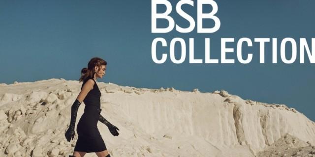 Λατρεύεις τα φλοράλ; - Στα BSB θα βρεις το φόρεμα που θα σε μετατρέψει σε