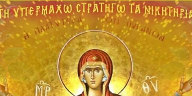 Κορωνοϊός: Live η ακολουθία του Ακάθιστου ύμνου σήμερα στα κανάλια