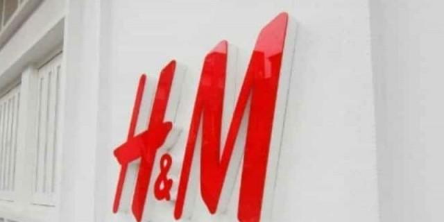 Η πιο εκκεντρική ολόσωμη φόρμα στα H&M - Τολμάς να την φορέσεις;