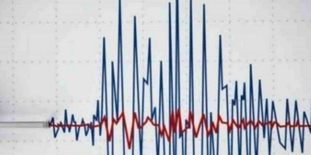 Σεισμός στο Αιγαίο - Πόσα Ρίχτερ ήταν;