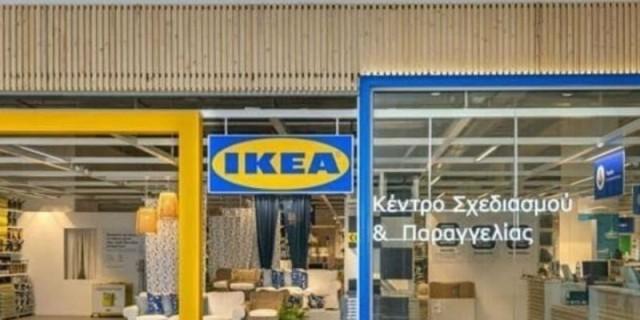 Στα ΙΚΕΑ θα βρεις έτοιμο πάγκο για την κουζίνα σου - Κοστίζει κάτω από 100 ευρώ