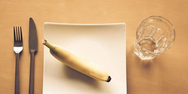 Φάτε την φλούδα της μπανάνας και θα... ζήσετε το