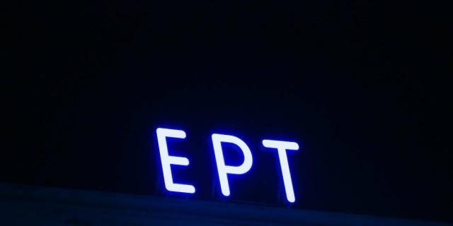 Έκτακτη ανακοίνωση από την ΕΡΤ για το πρόγραμμά της