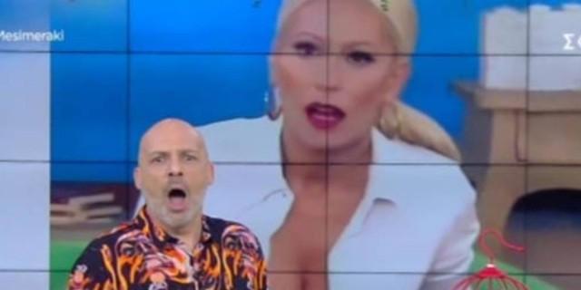 Καλό Μεσημεράκι: Άφωνος ο Νίκος Μουτσινάς με τα πλάνα που έπαιξαν στον αέρα