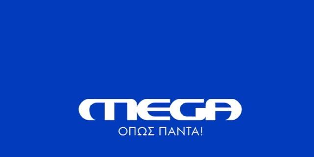Η ανακοίνωση του Mega - Επιστρέφει μια από τις κορυφαίες σειρές