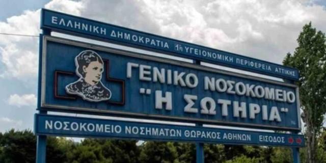 Κορωνοϊός: Στους 176 οι νεκροί στην Ελλάδα