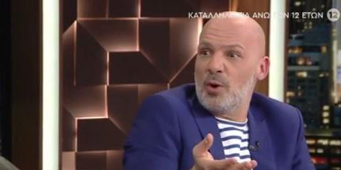 Νίκος Μουτσινάς: Χωρίς ενδοιασμούς έκανε την αποκάλυψη για την προσωπική του ζωή στον Γρηγόρη Αρναούτογλου