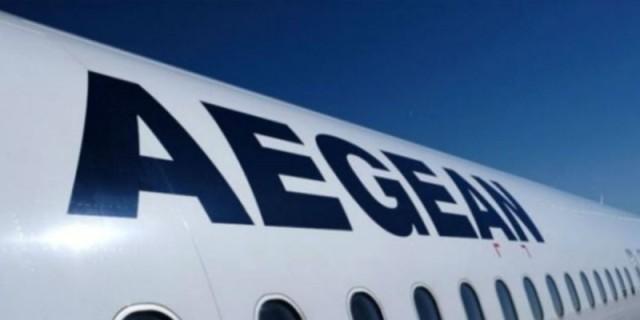 Μοναδική προσφορά από την Aegean Airlines που λήγει σε 6 ημέρες