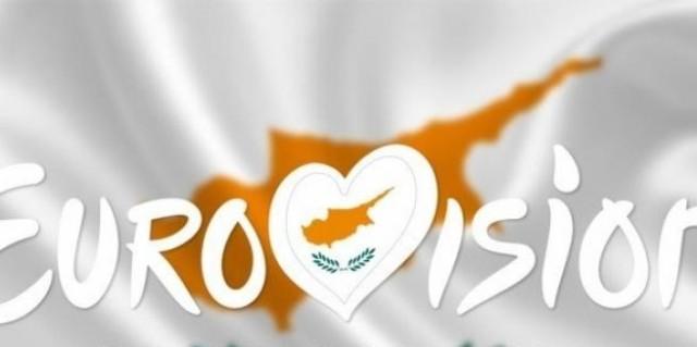 Eurovision 2021: Έκτακτη ανακοίνωση από την Κύπρο