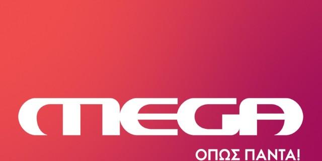 «Έσκασε» ανακοίνωση από το Mega