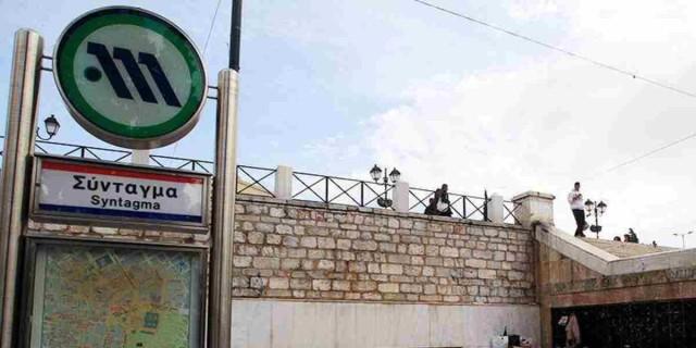 Έκλεισαν οι σταθμοί μετρό Πανεπιστήμιο, Σύνταγμα και Ευαγγελισμός