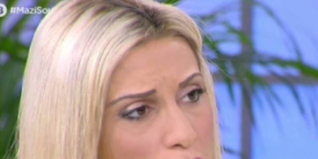 Συγκλονίζει η Μαρία Καρλάκη - «Έχω πέσει θύμα κακοποίησης από σύντροφό μου»