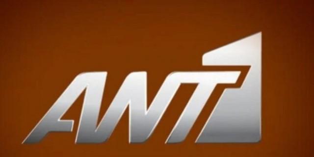 Την Δευτέρα η πρεμιέρα της νέας εκπομπής του ΑΝΤ1 - Η ανακοίνωση του σταθμού