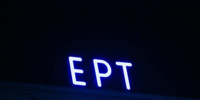 ΕΡΤ: Έρχεται νέα σειρά στο κανάλι με αγαπημένους ηθοποιούς