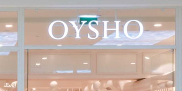 Στα Oysho θα βρεις το καφτάνι που μόνο λίγες θα φορέσουν