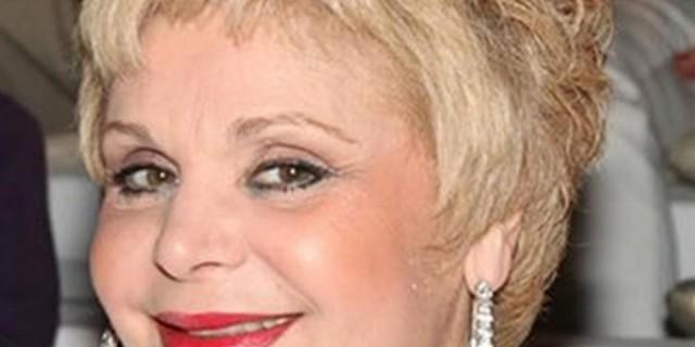 Μαρία Ιωαννίδου: