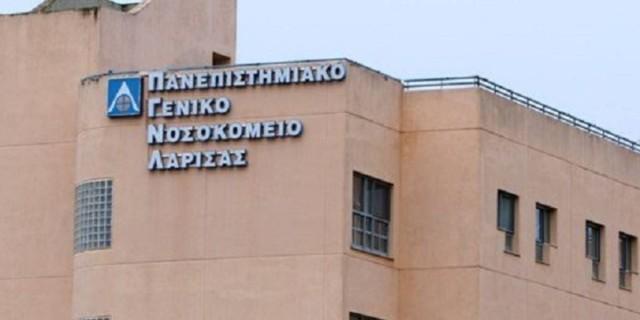 Συναγερμός στη Λάρισα - 7 γιατροί θετικοί στον κορωνοϊό