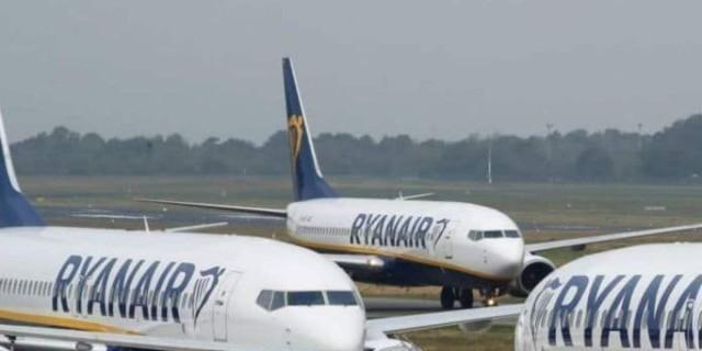 Απίστευτη προσφορά από την Ryanair - Ταξίδεψε στην Σαντορίνη με λιγότερα από 10 ευρώ