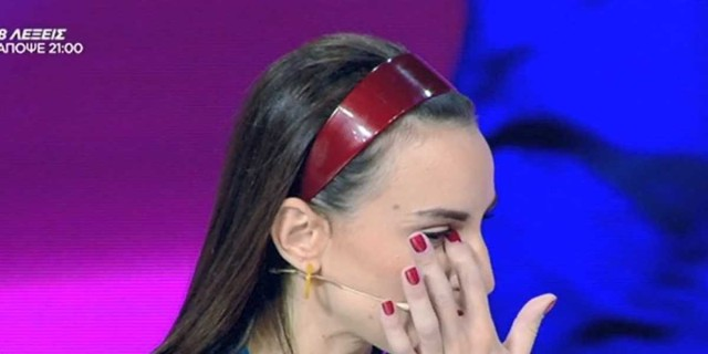 My Style Rocks: Ξέσπασε σε κλάματα η Έρη Λώλη - Τι συνέβη;