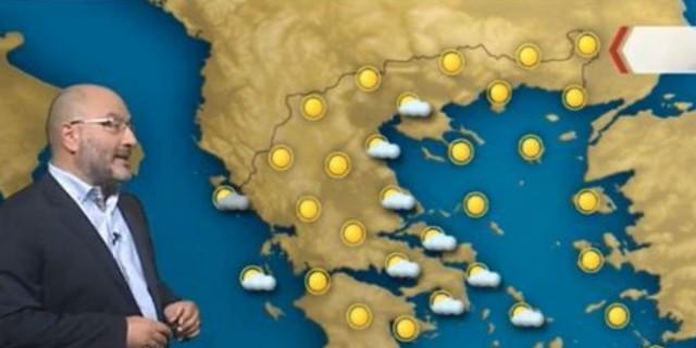 Συνεχίζουν οι βροχοπτώσεις - Τι θα γίνει το ΣΚ με τον καιρό; Ο Σάκης Αρναούτογλου αποκαλύπτει