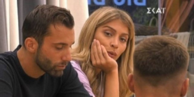 Big Brother: Αρπάχτηκε η Σοφία με τον Παναγιώτη - «Πού να καταλάβεις εσύ;»