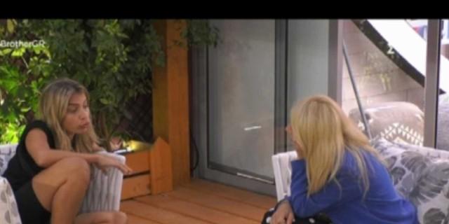 Big Brother: Μίλησαν για τις διαφορές του η Άννα Μαρία κι η Σοφία