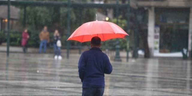 Έκτακτο δελτίο καιρού: Έρχεται νέο κύμα κακοκαιρίας - Σε αυτές τις περιοχές θα βρέξει