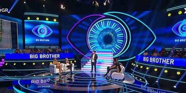 Big Brother: Αυτός ο παίκτης αποχώρησε από το σπίτι