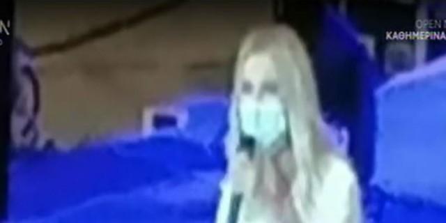 Νατάσα Θεοδωρίδου: Με μάσκα εμφανίστηκε στην τελευταία της συναυλία!