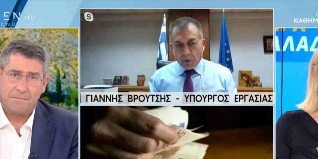Επίδομα 534 ευρώ: Καταβάλλεται την Τετάρτη σε 120.000 δικαιούχους