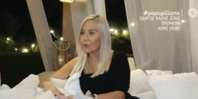The Bachelor: Ξέσπασε η Έλενα Μπάση - «Ορκίζομαι είμαι 38 ετών»