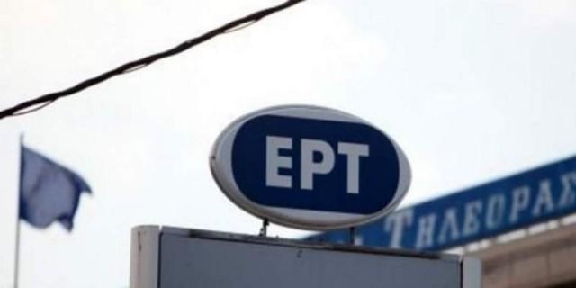 Νέα επίσημη ανακοίνωση από την ΕΡΤ - Τι αλλάζει στο κανάλι;